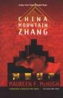 China Mountain Zhang cover