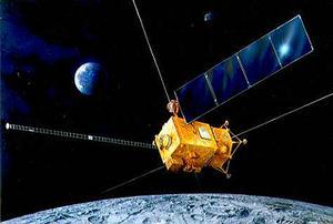 SELENE probe; artist's rendering courtesy of NASA