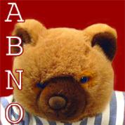 A teddy!
