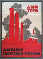 Communist smokestacks