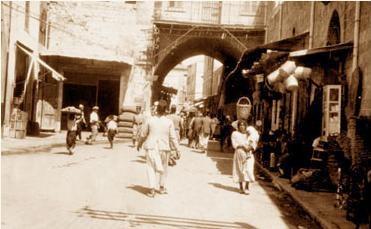 Lower Haifa